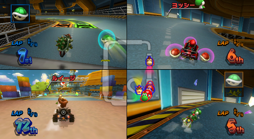 Mario Kart Wii - On note une légère baisse de nombre d'images par secondes en écran partagé mais jamais de ralentissements :)